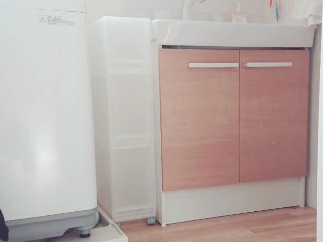 洗濯機横にシンデレラフィット
