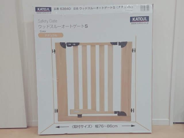 katojiの木製ベビーゲート