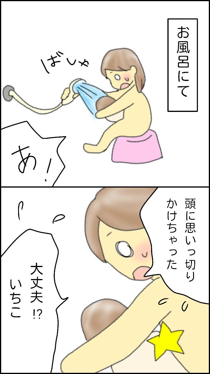変わりすぎ1
