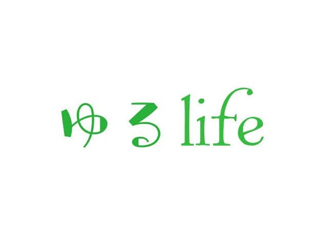 ゆるlifeロゴ