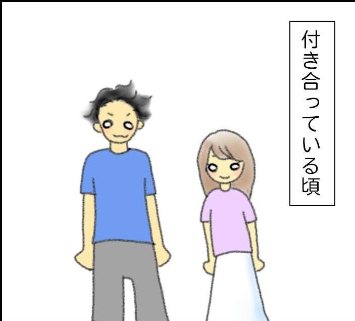 夫婦の変化1コマ目